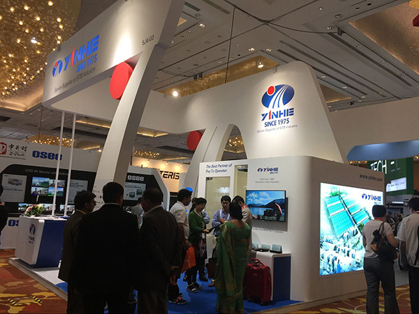 YINHE Attending Broadcast Asia 2016